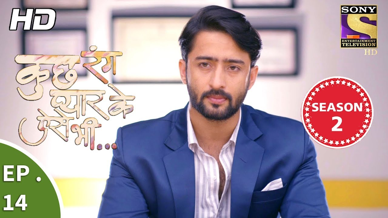 Image result for kuch rang season 2 episode 14