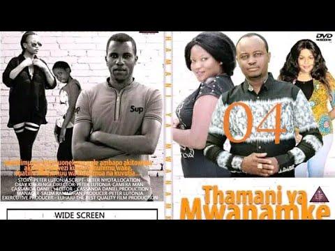 Download Filam mpya ya Tanzania new bongo movie thamani ya mwanamke ep 4 fainal