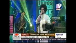 etunes.com.bd Presents Iconic Tunes Episode 6