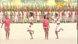 Kunama Song Sawa 2014 New Eritrean Music