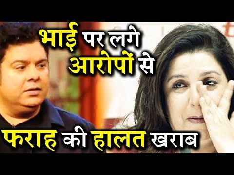 Sister Farah Khan is SCARED Of Brother Sajid Khan Getting JUDGED & PUNISHED