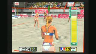 GK Live Beach Spikers (Gamecube)