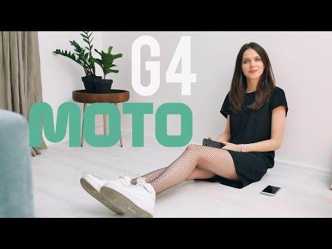MOTOROLA MOTO G4: MINI PIXEL?