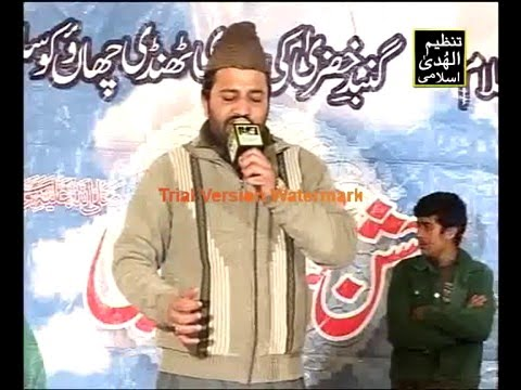 Shehr Madine Rehn Walya  mujahid bradran live mehfil qari shahid new naat