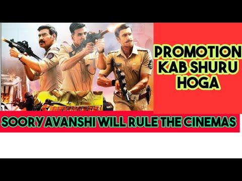 Download sooryavanshi...why promotion not started yet