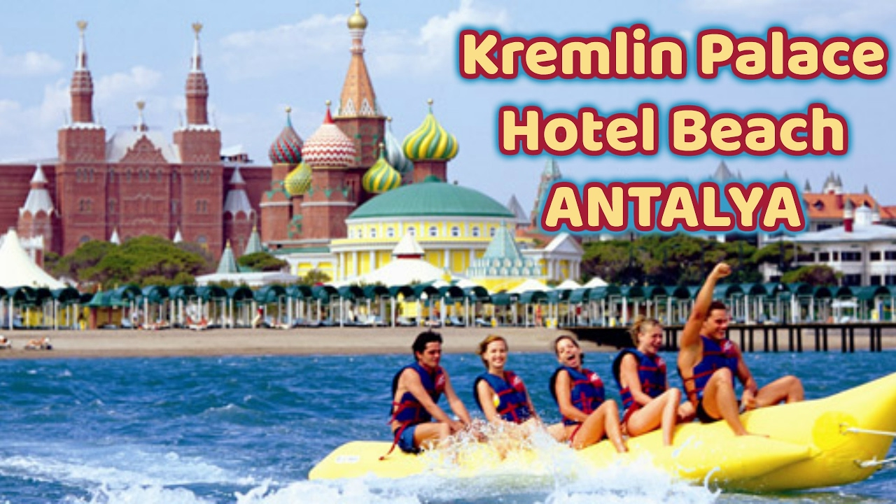 Kremlin Palace Hotel Beach Lara Beaches Antalya Youtube