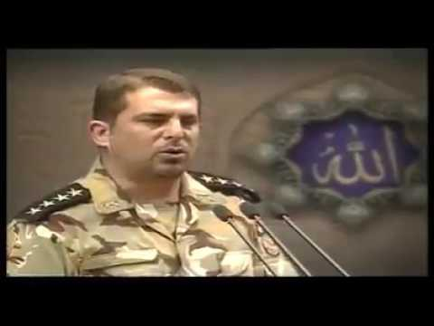 Download Iran Army General Reciting Quran In His Beautiful Voice - Mashallah What a Beautiful Voice