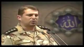 Iran Army General Reciting Quran In His Beautiful Voice - Mashallah What a Beautiful Voice