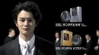 Японские глазные капли Sante FX Neo с витаминами