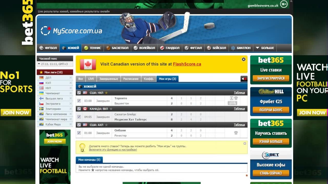 Ставка двойной шанс в хоккее [PUNIQRANDLINE-(au-dating-names.txt) 26