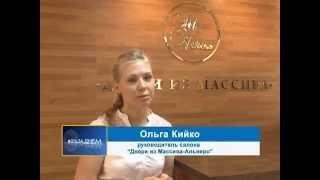Двери Альверо - официальный фирменный салон в г. Тобольск.(В торговом зале представлены межкомнатные двери из массива дуба, бука и ясеня коллекций Альверо и Випорте,..., 2015-08-11T05:47:26.000Z)
