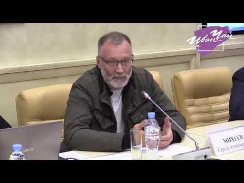 Из Контекста.Сергей Михеев- Так кого защищать надо?