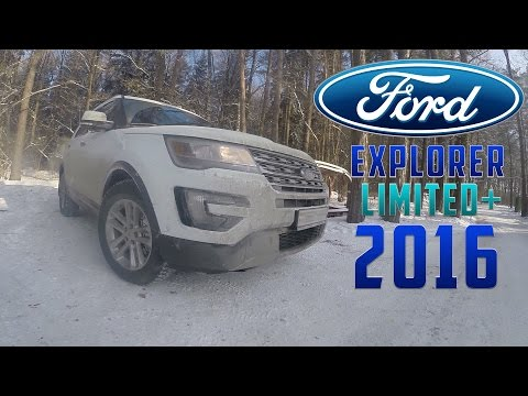 Тест Драйв FORD EXPLORER LIMITED 2016