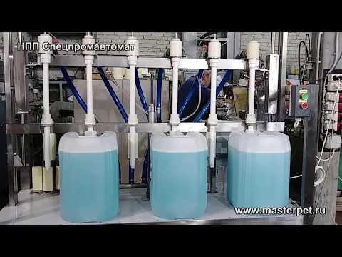 Оборудование розлива незамерзайки и др. химии в тару от 2 до 20 л — НПП Спецпромавтомат