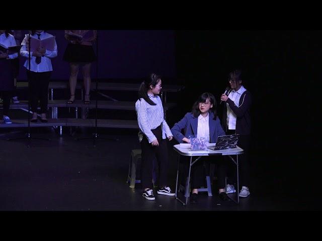 音樂劇  【從十八到二十八】 (高班團員)