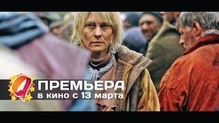 Конгресс (2014) HD трейлер | премьера 13 марта(, 2014-02-28T09:21:59.000Z)