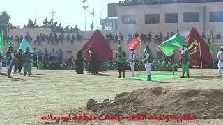 تشابيه واقعة الطف ميسان منطقة ابو رمانه 2015