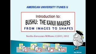 """A kanji study video from """"Bushu: The Kanji Makers - From Images to ..."""