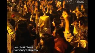 Epik High & Unknown DJs - Lose Yourself, 에픽하이 & 언노운 디제이스 - 루즈 유어셀