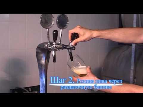 Розлив пива ручным насосом - YouTube