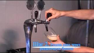 Розлив пива и утилизация пустого ПЭТ кега.(Компания ЕвроКег - лидер на рынке СНГ в области производства европейских одноразовых кег обьемом 30 литров..., 2011-09-19T14:27:26.000Z)