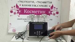 Аппарат кавитации, радиолифтинга и миостимуляции Ultrasonik  SA-Z86