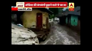 Scary Visuals Of Floods From Odisha