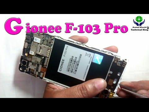Gionee F103 Pro Complete Charging Solution  - супервидеотут рф