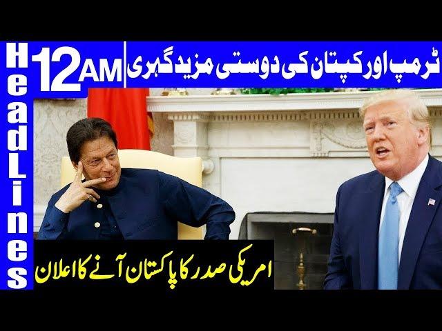 Donald Trump to visit Pakistan Soon   Headlines 12 AM   23 January 2020   Dunya News