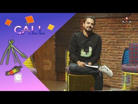 Tech News | Dashain Vibes !! | Tech Tuesday | Call Kantipur - 16 October 2018