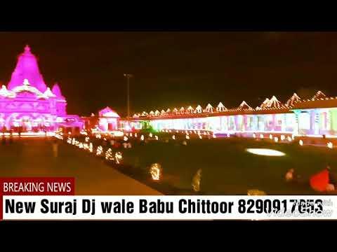 New Suraj Dj wale Babu Chittoor