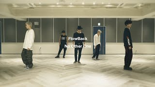 FlowBack 『No Other One』Official Dance Practice