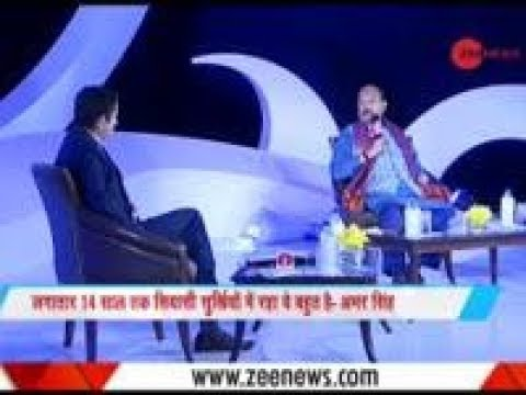 Zee India Conclave: Hurts when Amitabh Bachchan doesn't accept what I did for him: Amar Singh