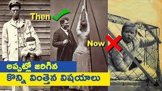 Weird history facts || T Talks
