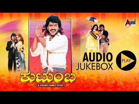 Kutumba | Kannada Audio Jukebox | Upendra| Natanya Singh| Gurukiran