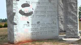The Georgia Guidestones - depopulation plan - RC Christian