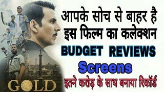 gold review public review