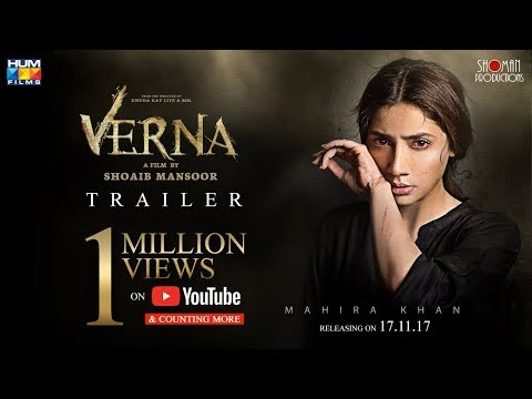 Verna Movie | Official Trailer | Mahira Khan
