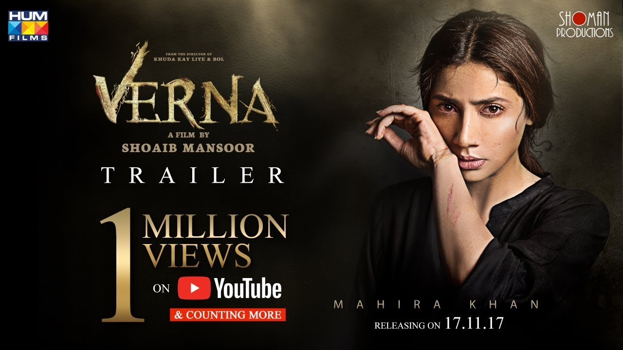 verna full movie download