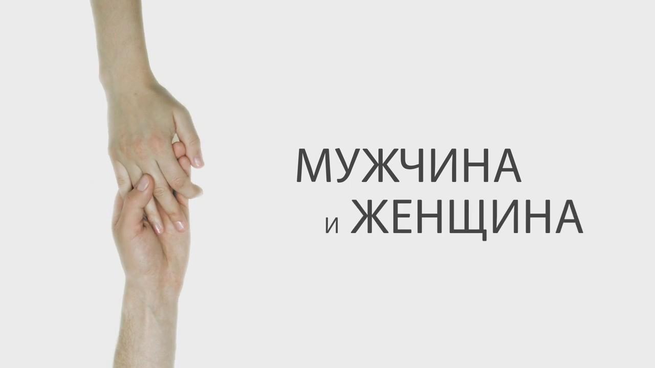 Новосибирск 2016