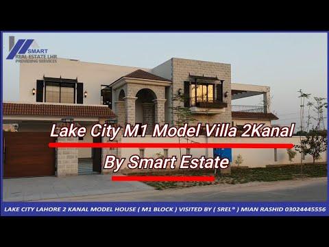 LAKE CITY LAHORE 2 KANAL MODEL HOUSE ( M1 BLOCK ) VISITED BY ( SREL® )  16-OCT-2018