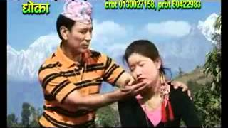 new gurung film song sai laji ngala dodhara from Dhoka
