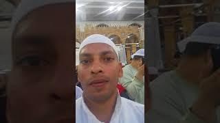Khana e kaba live maghrib Azan