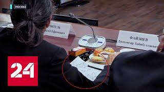 Смотреть видео Экслюзив! Что остается на столах после совещания с Путиным?  // Москва. Кремль. Путин онлайн