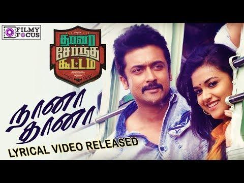 Thaanaa Serndha Koottam - Naana Thaana Lyrical Video Released | Suriya | Anirudh l Keerthi suresh