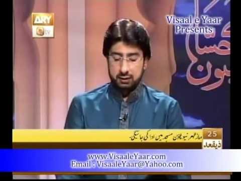 Khushboo e Hassaan( Maulana Jami Badayuni R.H)By Visaal