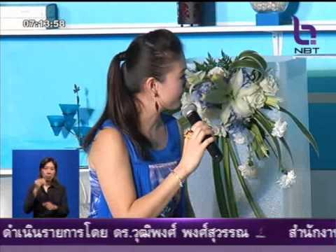 กรุงไทย เคทีซี ให้สินเชื่อบ้านผ่อนผ่านบัตรเครดิต