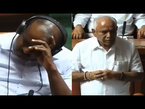 Karnataka Assembly Floor Test LIVE | #KarnatakaElectionResults