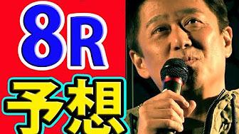 戦 決定 2019 王 賞金 競艇
