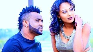 Daniel Mislework - Aynen ( Ethiopian Music )